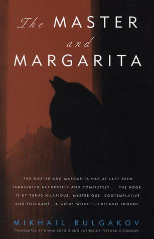 The Master & Margarita Book Cover